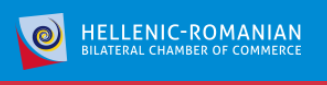 logo Hellenic-Romanian-Chamber-of-Commerce.png